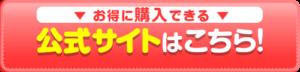 https://mobee2.jp/ad/p/r?medium=24874&ad=30795&suid=